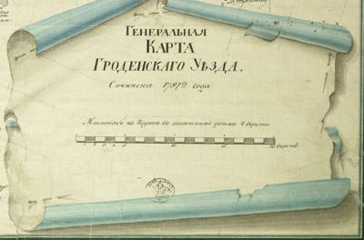 Генеральная карта Гродненского уезда 1797
